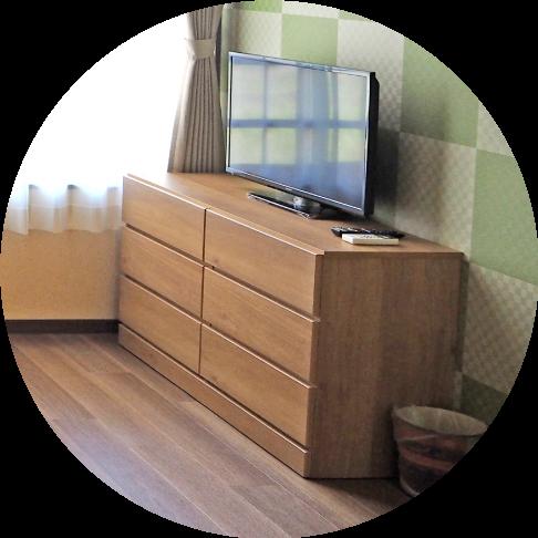 家具付き居室